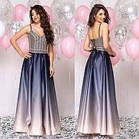 """Атласное длинное платье макси с градиентом """"Ривьера"""", фото 1"""