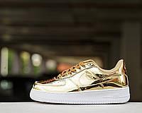 Nike Air Force 1 SP Liquid Metal Gold