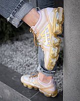 Nike Air Vapormax Beige