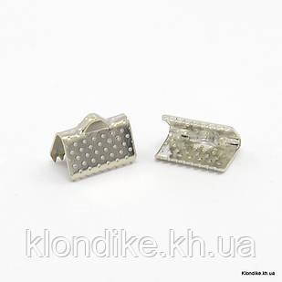 Концевики Зажимы для Лент, Железные, 10×7×5 мм, Цвет: Платина (20 шт.)