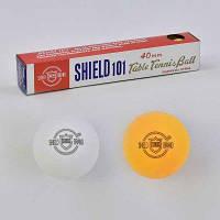 Мяч для настольного тенниса, диаметр 4см SKL11-184644