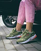 Adidas Falcon Green