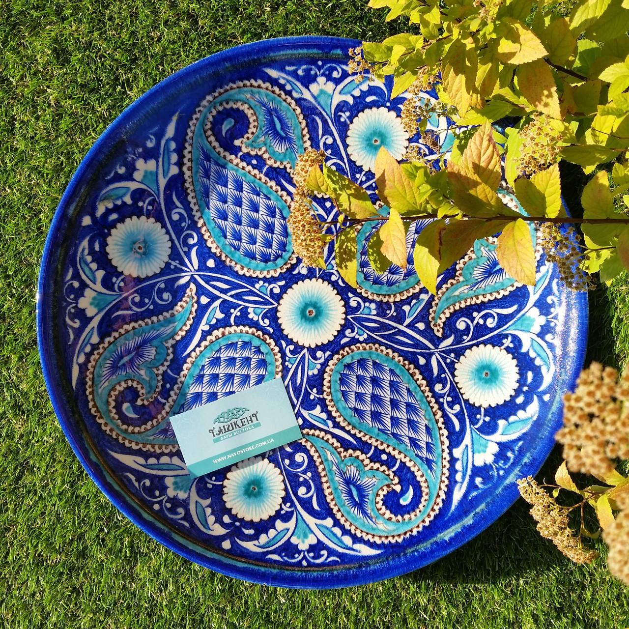 Узбекская тарелка Ляган d 40 см в традиционной технике исполнения. Риштан (40)