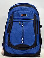 Рюкзак универсальный Sport синего цвета, фото 1