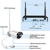 Беспроводной комплект видеонаблюдения на 4 Wi-Fi камеры 3МП, NVR 4K KIT WiFi, Гарантия!, фото 3