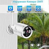 Беспроводной комплект видеонаблюдения на 4 Wi-Fi камеры 3МП, NVR 4K KIT WiFi, Гарантия!, фото 9