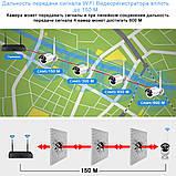 Беспроводной комплект видеонаблюдения на 4 Wi-Fi камеры 3МП, NVR 4K KIT WiFi, Гарантия!, фото 5