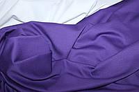 Ткань джерси ультра фиолет