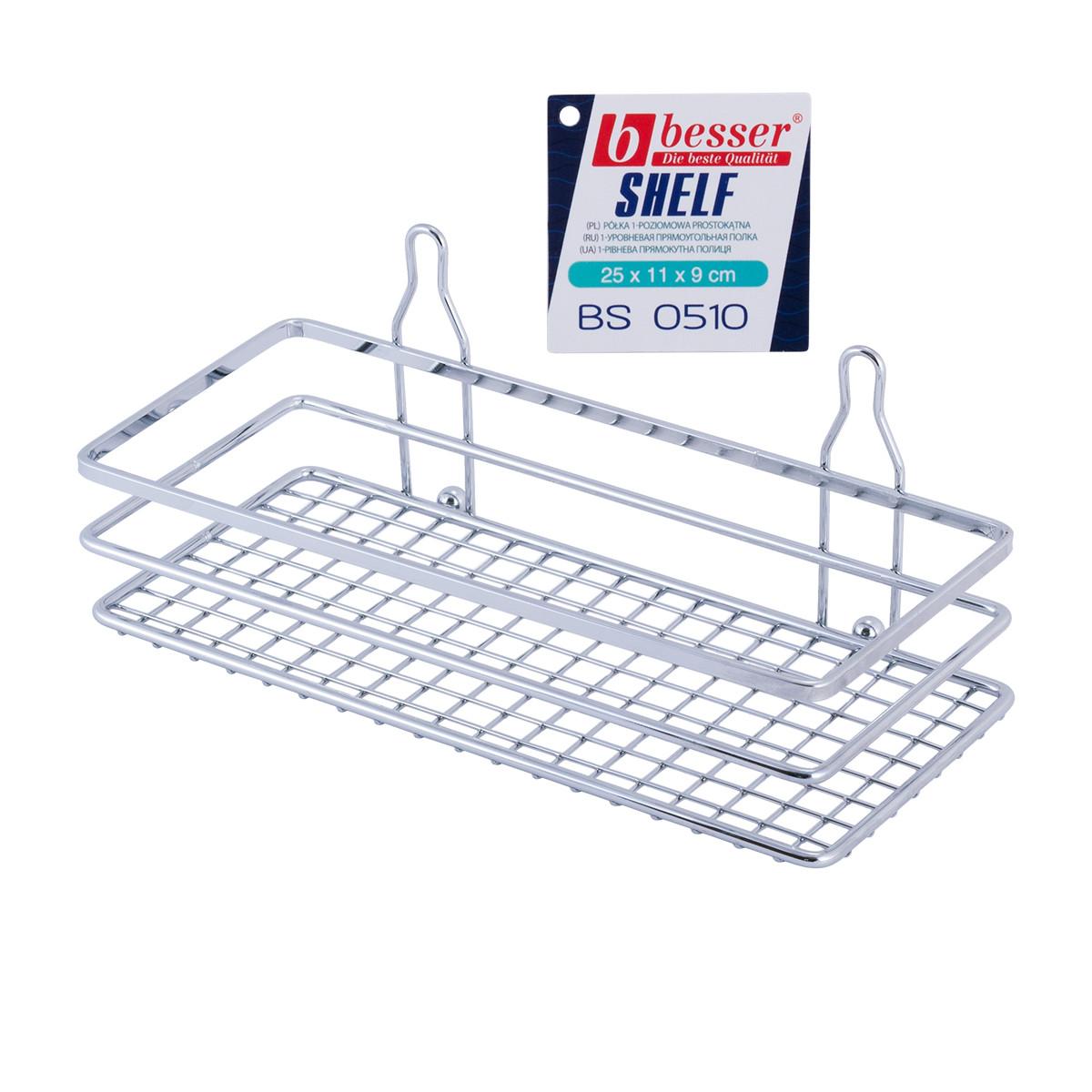 Полиця для ванної Besser прямокутна 25х11х9см KM-0510