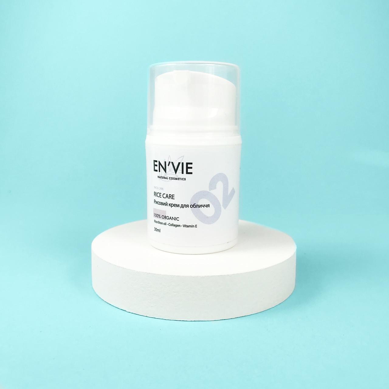 Рисовый крем для лица c коллагеном матирующий  Rice Care  от EN`VIE 30 мл.