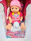 Кукла Пупс с музыкальным горшком YL 1823, фото 2