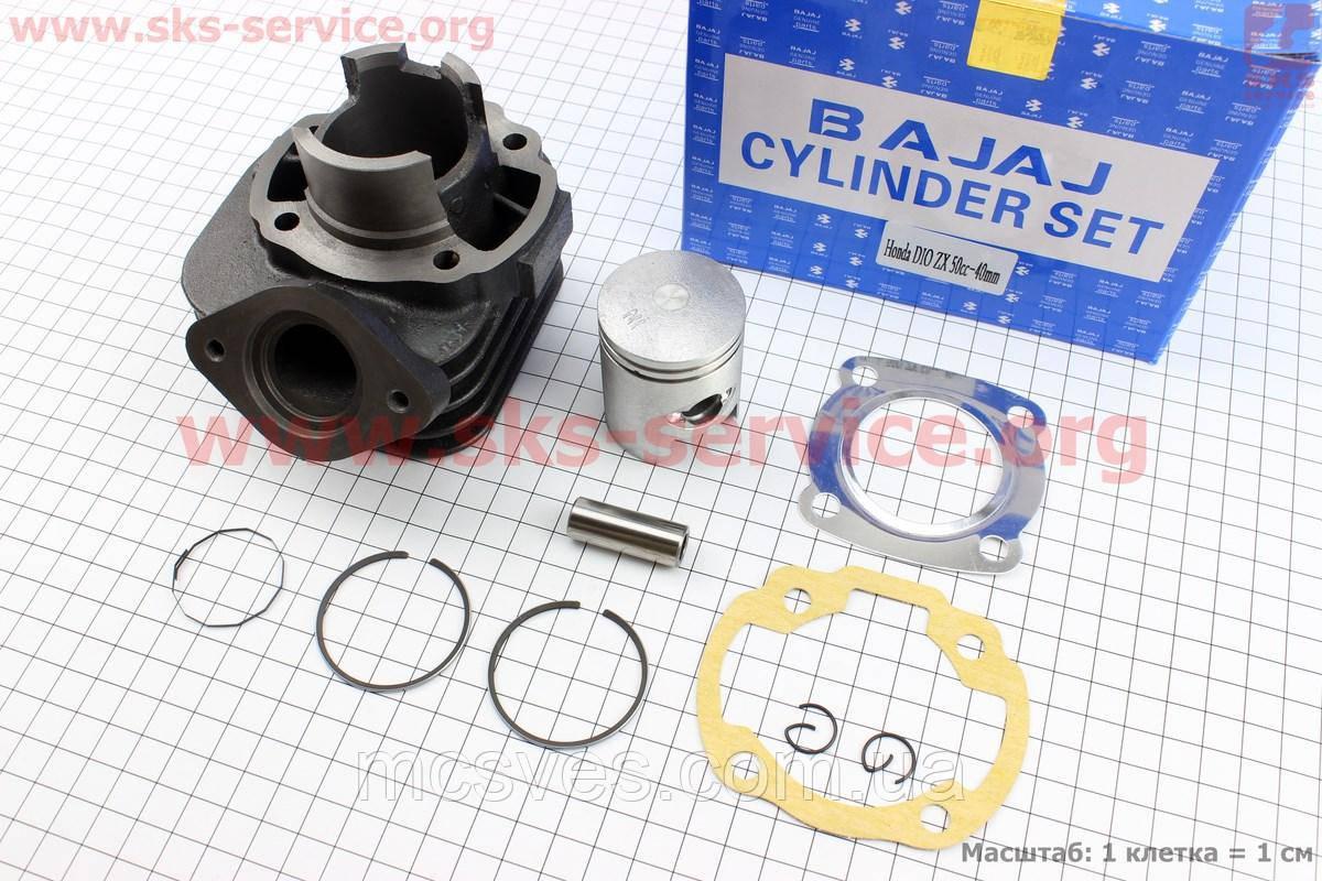 Циліндр к-кт (цпг) Honda DIO ZX/AF34 50cc-40мм (палець 12мм) (AF35 DIO ZX; AF48 LEAD) пр-во BAJAJ