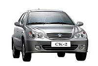 Запчасти и комплектующие для Geely CK-2 (Джили СК-2).