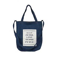 Джинсовая женская сумка на плечо синяя