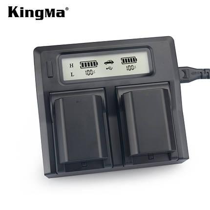 Двойное зарядное устройство KINGMA NP-FZ100  Для  Аккумуляторов SONY, фото 2
