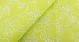 Зелений (салатовий) набір тканини для рукоділля - 8 відрізів 25*25 см, фото 3