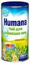 Чай растворимый Humana (Хумана)для повышения лактации 200, фото 2