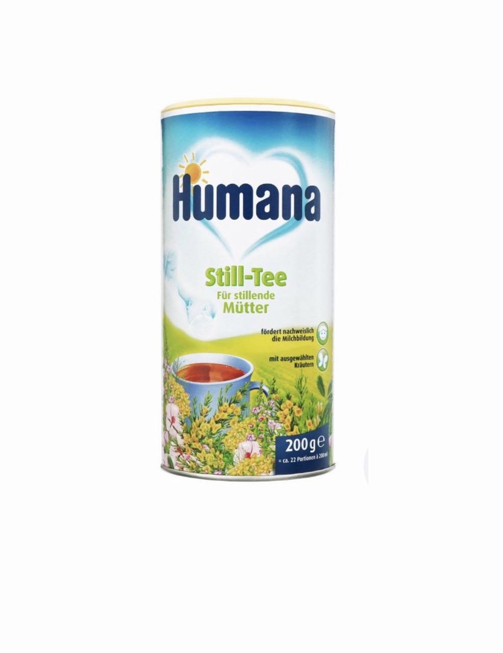 Чай растворимый Humana (Хумана)для повышения лактации 200
