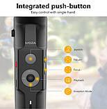 Стабілізатор для смартфона MOZA Mini-S, фото 2
