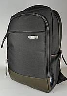 Рюкзак FAVOR черный, фото 1