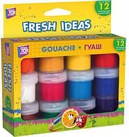 """Гуашеві фарби """"CoolForSchool"""" 12 кольорів блістері 10мл CF60173"""