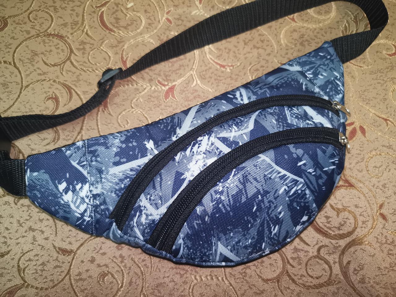 Детская сумка на пояс Принты 11*31 см