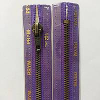 Металлические молнии М6 PRYM неразъемные 18 см с автоматическим фиксатором