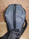 Мужская сумка барсетка  21*16*8 см, фото 2