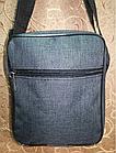 Мужская сумка барсетка  21*16*8 см, фото 3