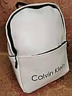 Женский рюкзак  30*23*12 см кожзам, фото 2