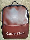 Женский рюкзак  30*23*12 см кожзам, фото 3