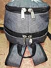 Школьный рюкзак 44*30*16 см ткань Оксфорд, фото 4
