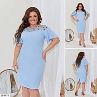 Приталенное однотонное платье со вставкой сетки вышивки  Размер: 48, 50, 52, 54 Арт: 2851