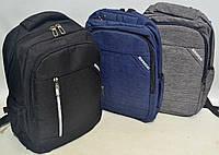 Рюкзак Binshuai разные цвета, фото 1