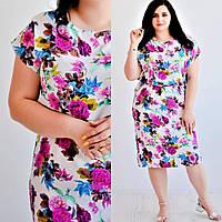 Яркое летнее платье в цветочный принт, из штапеля, большие размеры- 50,52,54,56, от производителя