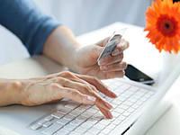 Как обезопасить себя при покупке в интернете