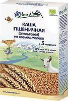 Каша молочная Fleur Alpine Organic пшеничная (спельтовая) на козьем молоке, с 5 месяцев, 200 г