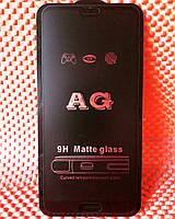 Захисне скло Huawei P20 Pro (AG Matte GLASS Full GLUE)