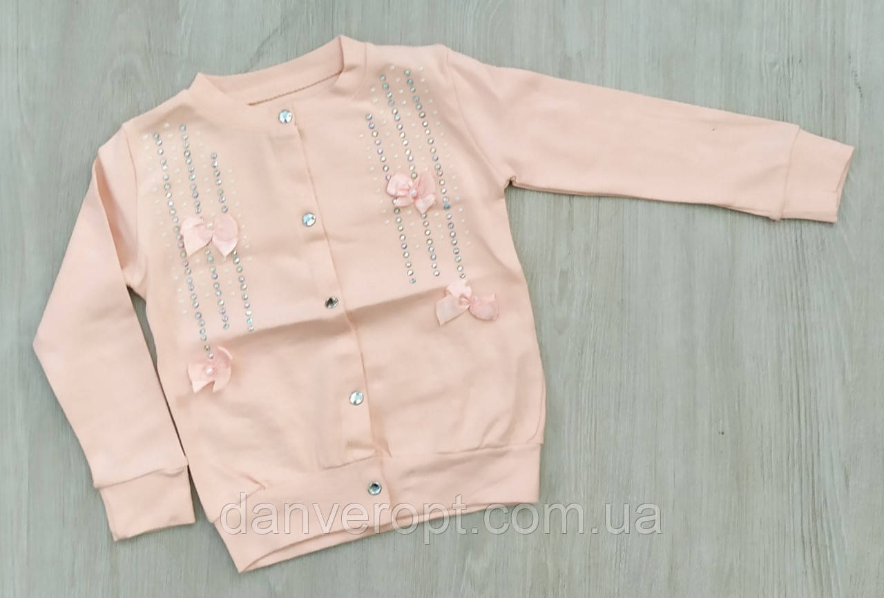 Кофта детская стильная со стразами на девочку 2-5 лет купить оптом со склада 7км Одесса