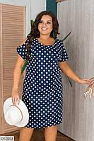 Свободное платье в горох с открытыми плечами Размер: 48-50, 52-54 Арт: 2012