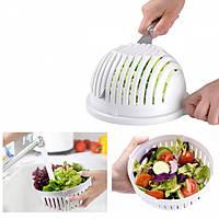 Овочерізка для салатів Salad Cutter. Чаша для нарізки овочів і салатів. Салатниця-овочерізка 2в1., фото 1