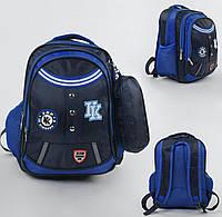 Рюкзак детский школьный каркасныйс(1 отделение, 4 кармана, мягкая спинка, пенал )
