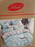 Комплект постельного белья из натурального , хлопка,  ( сатин)  220 х 200, фото 7