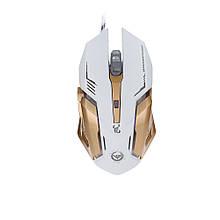 Мышь оптическая программируемая Rajfoo Scorpion игровая Белая (1046520321)