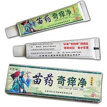 Китайський бальзам Hmong Balm - кращий засіб від проблем шкіри (псоріаз, дерматит, грибкових інфекцій, акне)