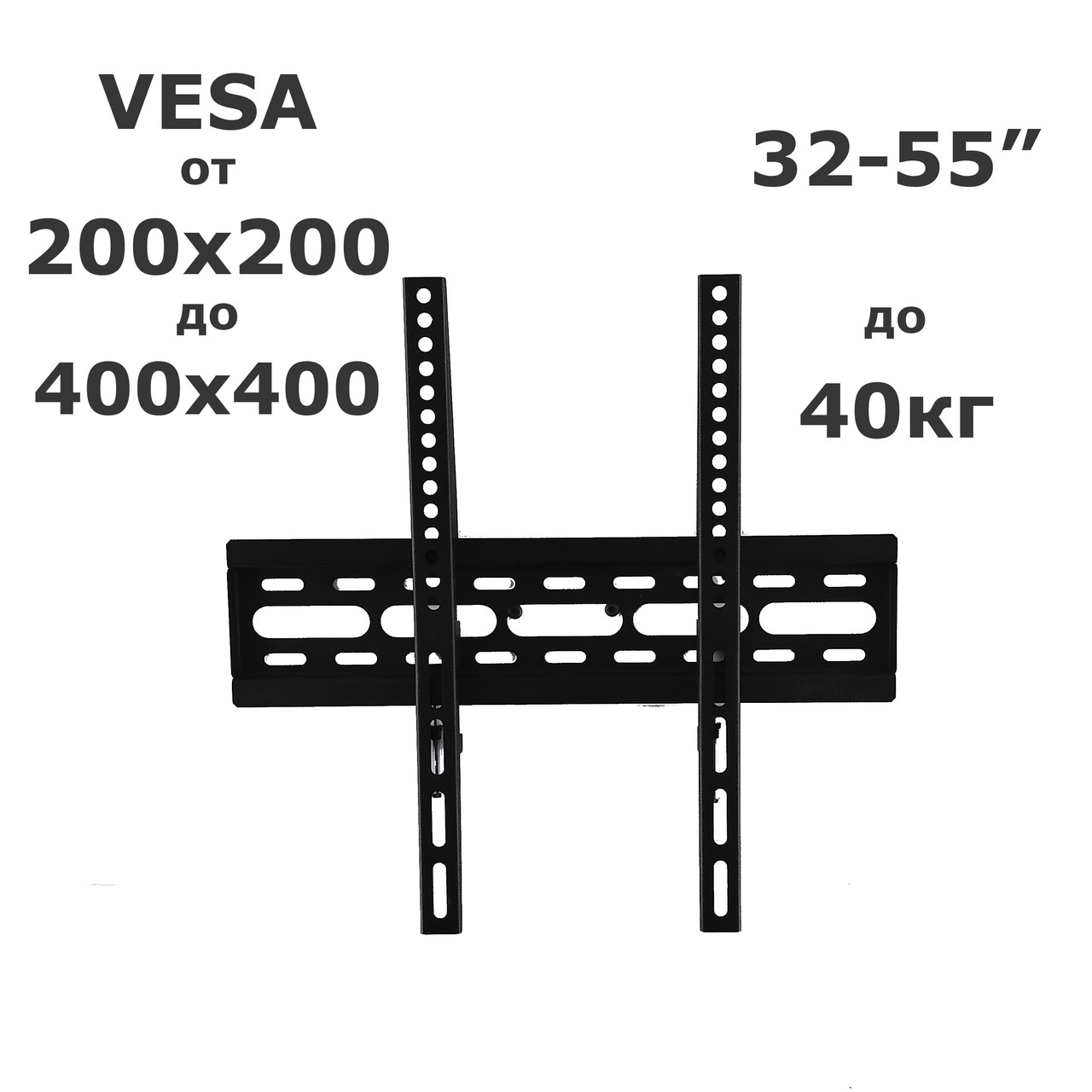 Кронштейн COMMUS 907SF