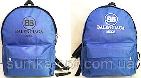 Спортивные дешевые рюкзаки Balenciaga (В СИНЕМ)28x36см