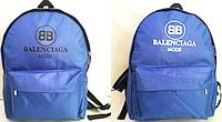 Спортивные дешевые рюкзаки Balenciaga (В СИНЕМ)28x36см, фото 1