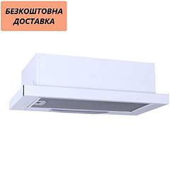 Вытяжка Ventolux GARDA 60 WH (430) Телескопическая Белая