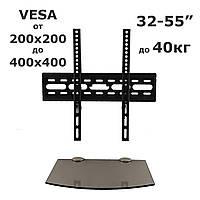 Комплект для TV и тюнера - кронштейн 907SF и полка Bronze (Шоколад) 240*350*6